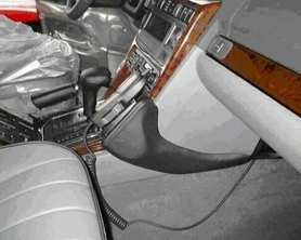 Konsola KUDA pod tel.do Land Rover Range Rover od 96